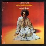 Alice Coltrane feat. Pharoah Sanders